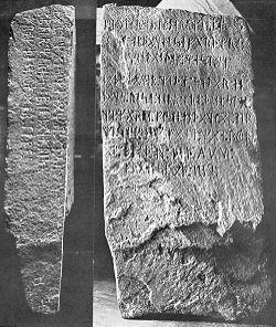 250px-kensington-runestone_flom-1910