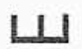 ancient hebrew letter Shin