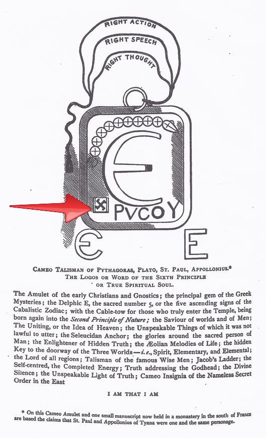 letter E at Delphi