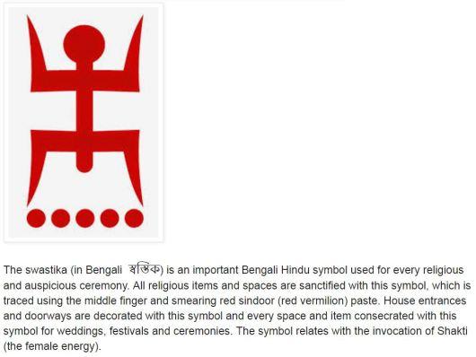 Bengali ShoStik aka SwaStik
