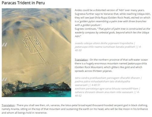 paracas_trident in peru with text